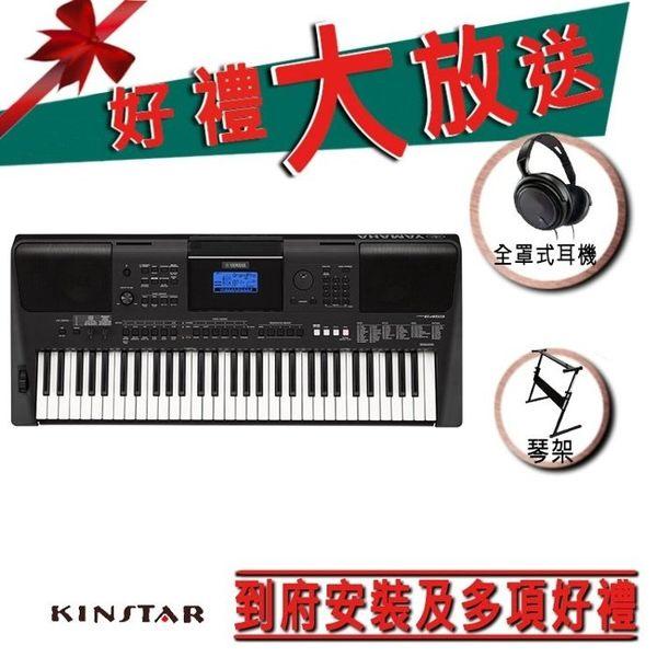 【金聲樂器】Yamaha PSR-E453 分期零利率 電子琴 E453 E443 改版
