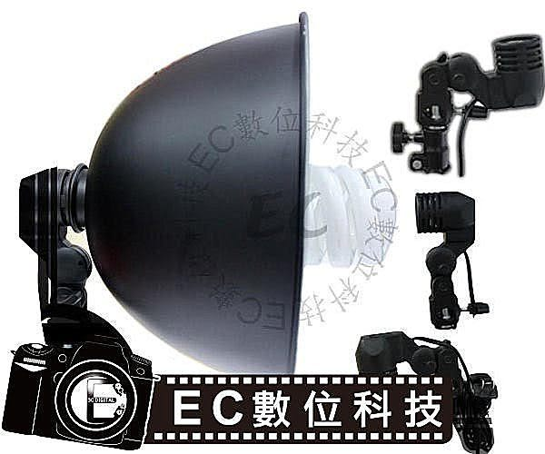 【EC數位】攝影棚內攝影燈專用 E27標準規格 多功能 單燈座 萬向燈座 補光 C69