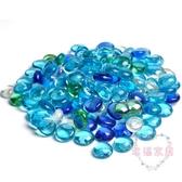 魚缸底砂造景沙子彩色石子水族箱造景玻璃珠彩色玻璃砂河沙500克