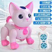 機器貓兒童電動小貓咪玩具會說話的貓貓1-2周歲會走路會唱歌 水晶鞋坊