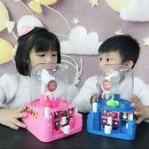 雙12交換禮物 兒童益智游戲機兒童玩具迷你抓糖果機抓娃娃機小型夾娃娃 珍妮寶貝