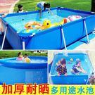 支架兒童游泳池家用成人超大號寶寶游泳池戶...