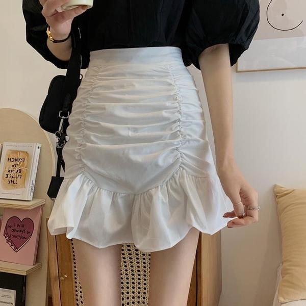 不規則白色高腰半身裙女夏季2021年新款裙子A字裙包臀裙魚尾短裙 【端午節特惠】