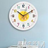 北歐動物掛鐘兒童卡通靜音鐘表現代簡約客廳創意鐘表家用時鐘壁鐘  遇見生活