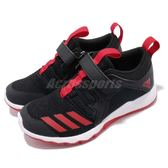 adidas 慢跑鞋 RapidaFlex 2 EL K 黑 紅 2代 休閒鞋 基本款 童鞋 中童鞋【PUMP306】 D96628