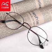 鏡架正韓復古原宿金絲邊眼鏡架配眼鏡架男女款圓形文藝金屬平光鏡(1件免運)