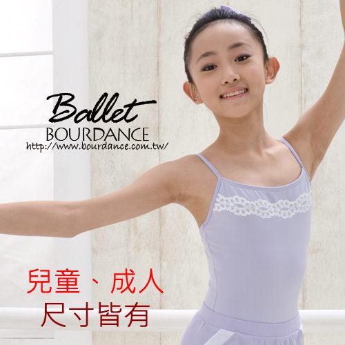 *╮寶琦華Bourdance╭*專業芭蕾舞衣☆成人兒童芭蕾★圖騰圖樣吊帶連身舞衣【BDW14B81】