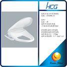 HCG和成 直熱式免治沖洗馬桶座 AF949WL(H)
