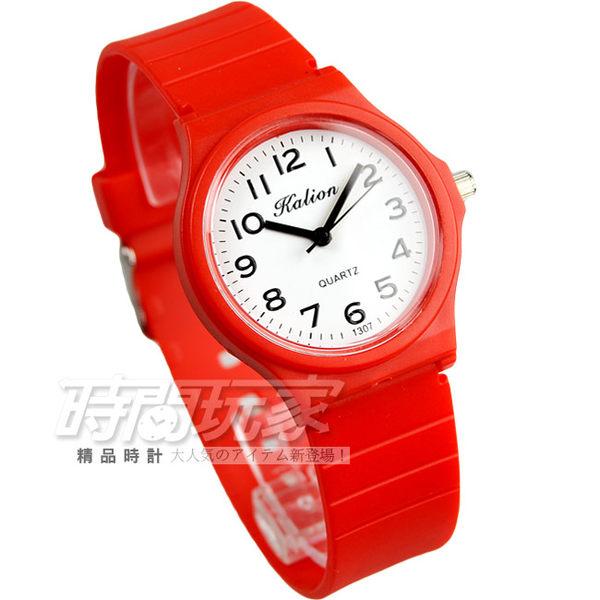 Kalion 馬卡龍繽紛彩色腕錶 圓錶 女錶 1307紅 防水手錶 兒童手錶 學生錶 皆適合佩戴 數字錶