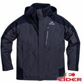 Eider GORE-TEX 男 兩件式外套 灰/黑 防風│防水│primaloft │兩件式 EIV3061