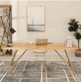 辦公桌鐵藝辦公桌實木電腦桌簡約現代電腦臺式桌子家用書桌工作臺會議桌免運二度