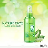 韓國 Nature Face 100%蘆薈保濕舒緩噴霧 150ml【小紅帽美妝】