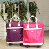 拉桿包女手提小行李包拉桿旅行包短途旅游輕便大容量子母包登機包  卡布奇諾