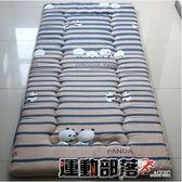 床墊折疊宿舍單人0.9m米加厚海綿防潮兒童地鋪床褥睡墊igo 運動部落