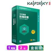 卡巴斯基 2018 防毒軟體 一人兩年版 Kaspersky Anti-virus 2018 1 PC 2 Years