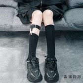 腿環jk襪子女中筒襪瘦腿潮日系小腿襪扣長筒襪薄款制服襪夾【毒家貨源】