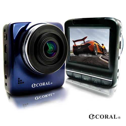 ★Buy917★【CORAL】CORAL G2 1080P 超廣角行車整合車錄系統 +8G記憶卡還送四合一胎壓計