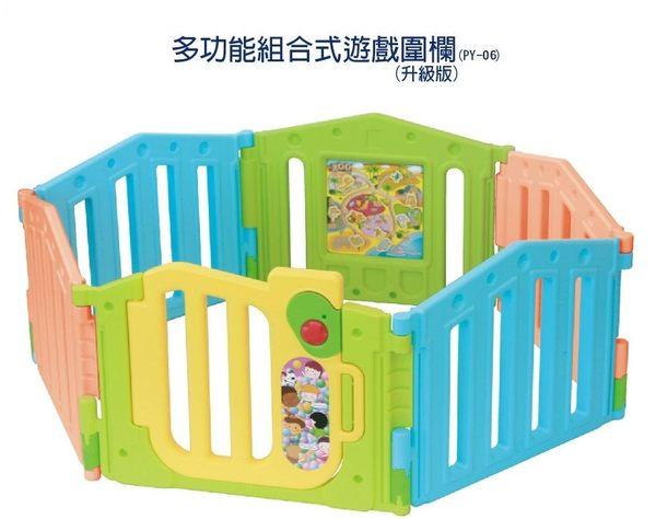 *粉粉寶貝玩具*多功能組合式遊戲圍欄(升級版)~可開門十片遊戲圍欄~台灣製~ST安全玩具