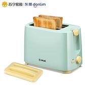 吐司機 東菱烤面包機家用片面包烤土司早餐機小型迷你多士爐全自動吐司機 『向日葵生活館』
