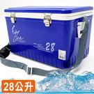 保溫箱保冰袋保鮮袋保溫袋台灣製造28L冰桶28公升冰桶行動冰箱保溫桶擺攤休閒汽車推薦哪裡買