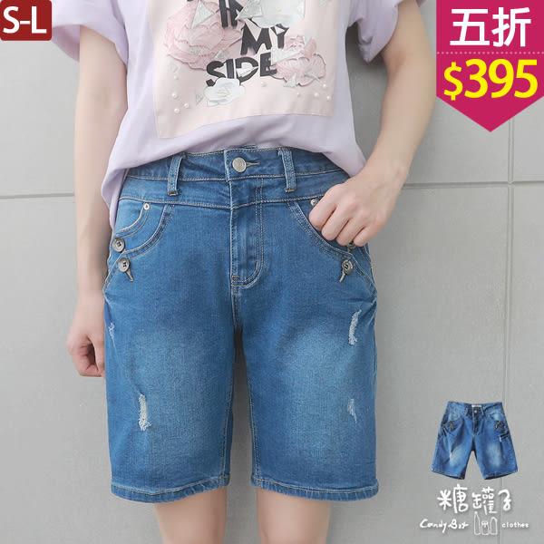 【五折價$395】糖罐子雙層口袋刷破刷色單寧五分褲→藍 現貨(S-L)【KK6382】