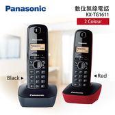 【領卷現折】Panasonic 國際牌 數位無線電話 KX-TG1611 紅色/黑色 公司貨