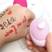 電動毛孔清潔美容刷硅膠潔面儀洗臉神器防水 【格林世家】