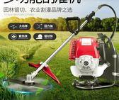 割草機 凡農割草機四沖程背負式打收割灌機草坪鋤草機水稻小型農用除草機 維多 免運
