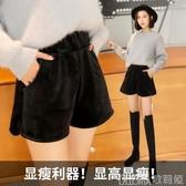 短褲    短褲女外穿顯瘦靴褲寬鬆冬季金絲絨高腰款寬管褲 歌莉婭