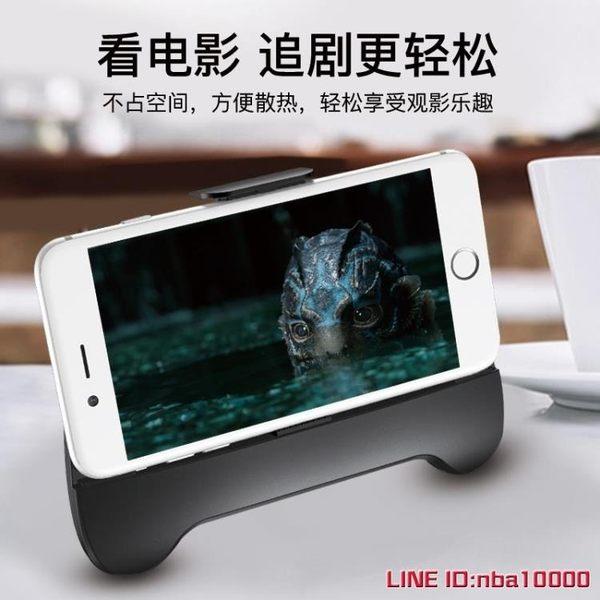 手機散熱器 手機散熱器風扇降溫貼通用支架蘋果小米7P王者榮耀游戲手柄吹風 CY