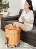 泡腳桶過小腿加熱恒溫洗腳桶熏蒸泡腳木桶家用實木質高深桶 扣子小鋪