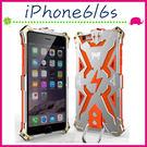 Apple iPhone6/6s 4.7吋 Plus 5.5吋 雷神系列升級版手機殼 Thor 鎖螺絲背蓋 三防手機套 矽膠內裡保護套