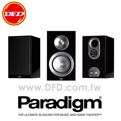 (新品預購) 加拿大 Paradigm PRESTIGE 15B 鋼烤黑 Piano Black 書架式揚聲器 公司貨