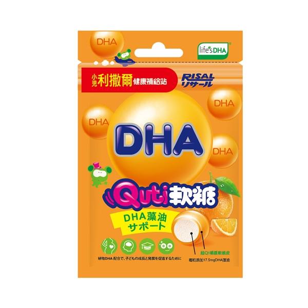 小兒利撒爾 Quti軟糖(藻油DHA)【佳兒園婦幼館】