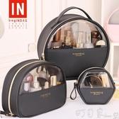網紅化妝包女大容量便攜式旅行小號透明盒ins風超火品洗漱收納袋 町目家