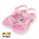 SKECHERS GIRL 可機洗 涼鞋 中大童 粉紅 NO.Y1699(302117LLTPK)