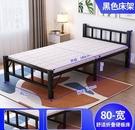 折疊床 折疊床單人床1.2米 家用陪護床加固簡易床鋪辦公室午休午睡床TW【快速出貨八折搶購】