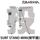 漁拓釣具 DAIWA DAIWA SURF STAND MINI 79cm (置竿架)