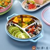 寶寶餐盤不銹鋼分格盤帶蓋家用分隔餐盤防摔兒童餐具【淘夢屋】