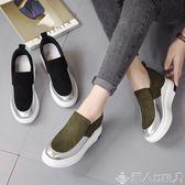 樂福鞋女新款厚底內增高單鞋子鬆糕運動休閒懶人鞋一腳蹬 【多變搭配】