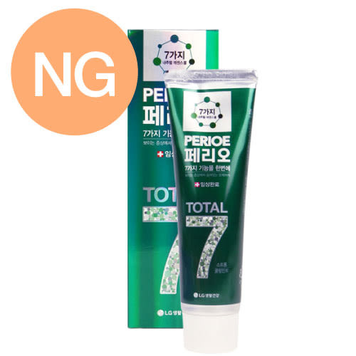 LG Perioe倍麗兒 total 7效牙膏140g 【NG商品】 [梨花跑跑妞]