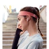 止汗帶 2020年新款 運動發帶 女 吸汗頭帶跑步健身瑜伽止汗帶防滑束發帶 艾維朵