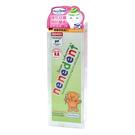 貝恩 BAAN nenedent 木糖醇兒童牙膏50ml(香蕉蘋果口味)[衛立兒生活館]
