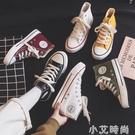 1970s高幫帆布鞋女學生韓版百搭ulzzang2020夏季新款布鞋小白板鞋【小艾新品】