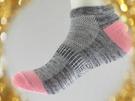 【潮客】花彩除臭襪船型款 機能襪 運動襪 學生襪 休閒襪