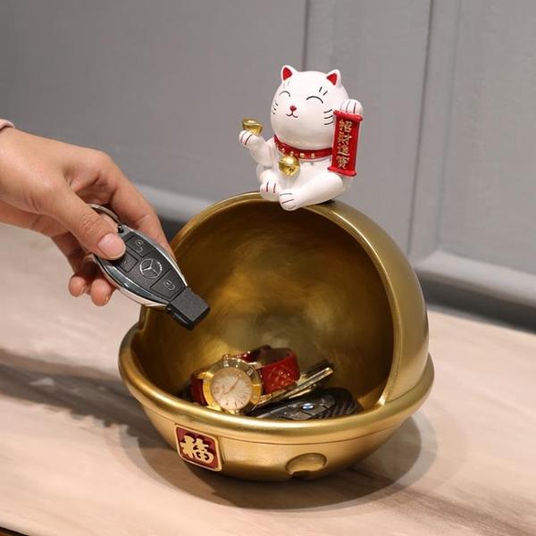 創意擺設 招財貓鑰匙收納擺件喬遷創意禮品玄關櫃擺設居家居門口實用裝飾品【快速出貨】