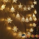 北歐風聖誕節裝飾品鐵藝LED燈串電池燈聖誕樹裝飾【淘嘟嘟】