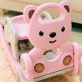 兒童滑梯搖搖馬二合一生日禮物車一周歲寶寶搖椅嬰兒兩用玩具木馬igo「時尚彩虹屋」