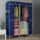衣櫃 簡易布衣櫃實木單人小號組裝布藝牛津布臥室宿舍經濟型掛衣架【快速出貨】