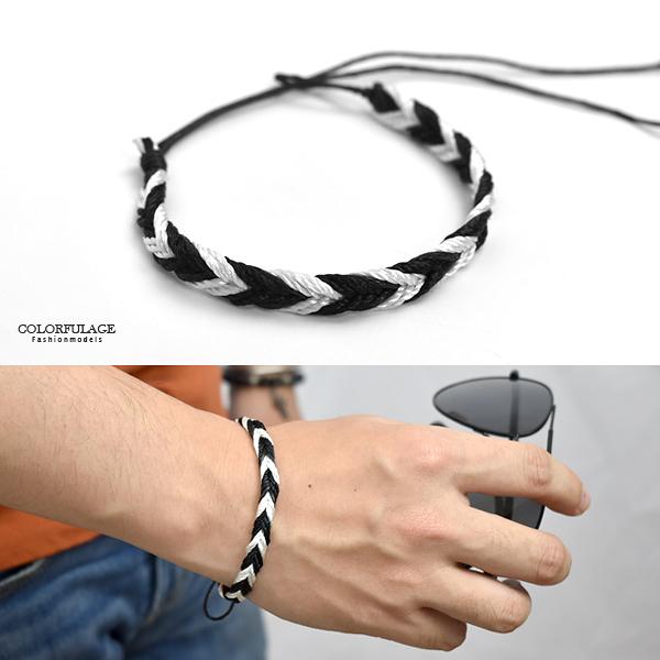 編織手環 寬版黑白幸運繩NAB20
